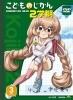 Kodomo no Jikan Ni Gakki - DVD - Vol.03 Série: Kodomo no Jikan Ni Gakki (こどものじかん 2学期) Label: Bandai Discos: 02 Região: 2 Data de Publicação: 07/2009