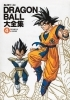 Dragonball - Artbook - Daizenshuu 4: World Guide