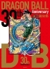 Dragonball - Artbook - 30th Anniversary Super History Book