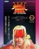 Gamest Mook Vol.075 - Artbook - Street Fighter III