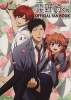 Gekkan Shoujo Nozaki-kun - Artbook - TV Anime Official Fan Book