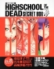 Highschool of the Dead - Artbook - Secret Box