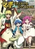 Magi - Artbook - TV Anime Official Fan Book