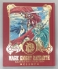 Magic Knight Rayearth - Artbook - Illustrations Collection
