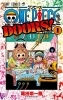 One Piece - Artbook - Doors! 1