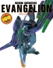 Shin Seiki Evangelion - Artbook - Newtype 100% Collection