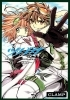 Tsubasa RESERVoir CHRoNiCLE - Artbook - Album De Reproductions 1