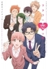 Wotaku ni Koi wa Muzukashii - Artbook - TV Anime Official Guide Book