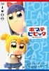 Pop Team Epic - Blu-ray - Special Event: Pop Cast Epic!!