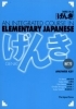 Genki - Livro - An Integrated Course in Elementary Japanese (Answer Key)
