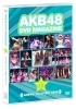 AKB48 - DVD - DVD Magazine Vol.12