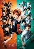 Haikyuu!! - DVD - Hyper Projection Engeki: The Winner and the Loser