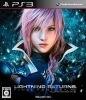 Final Fantasy - Jogo de PS3 - Lightning Returns Final Fantasy XIII