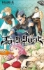 Black Clover - Manga - Vol.07