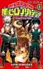 Boku no Hero Academia - Manga - Vol.13