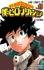 Boku no Hero Academia - Manga - Vol.15