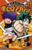 Boku no Hero Academia - Manga - Vol.23