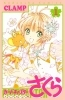 Card Captor Sakura Clear Card Arc - Manga - Vol.01