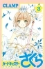 Card Captor Sakura Clear Card Arc - Manga - Vol.03