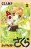 Card Captor Sakura - Manga - Vol.03
