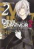 Devil Survival 2 The Animation - Manga - Vol.02