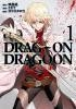 Drag-On Dragoon Shi ni Itaru Aka - Manga - Vol.01