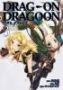 Drag-On Dragoon Utahime Five - Manga - Vol.03