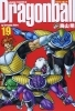 Dragon Ball - Manga - Kanzenban Vol.19