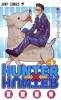 Hunter x Hunter - Manga - Vol.05