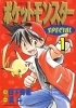 Pokemon Special - Manga - Vol.01