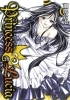 Princess Lucia - Manga - Vol.03
