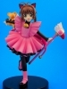Card Captor Sakura - Figura - Special Figure: Sakura Lovely Kitten Ver.