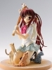 Little Busters! - Figura - Natsume Rin Limited Version