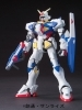 Mokei Senshi Gunpla Builders Beginning G - Garage Kit - HG GPB-X80 Beginning Gundam