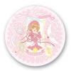 Card Captor Sakura Clear Card Arc - Placa de Melamina - Sakura (Pequena)