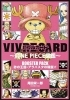 One Piece - Booster Pack - Vivre Card 06: Suna no Ohkoku Arabasta Kingdom no Seiei!!