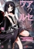 Accel World - Novela - Vol.05