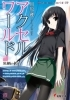 Accel World - Novela - Vol.07