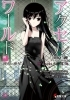 Accel World - Novela - Vol.08
