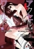 Accel World - Novela - Vol.09