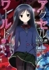 Accel World - Novela - Vol.12